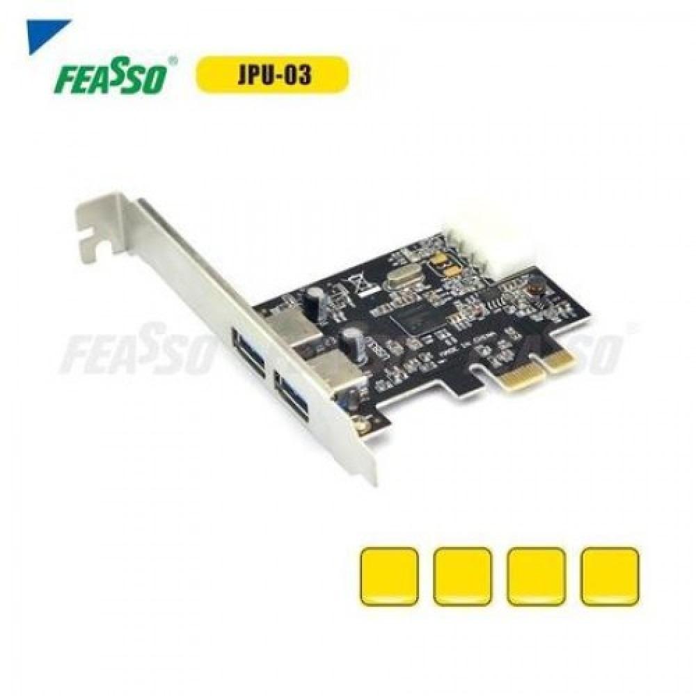 JPU-03 Placa de rede PCI -E USB 3.0 Express 2