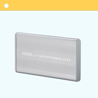 """FAHD-01 Case HD 2.5"""" Sata Preto"""