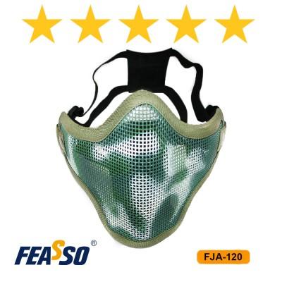 Mascara Fja-120 Telada Meia Face - Verde