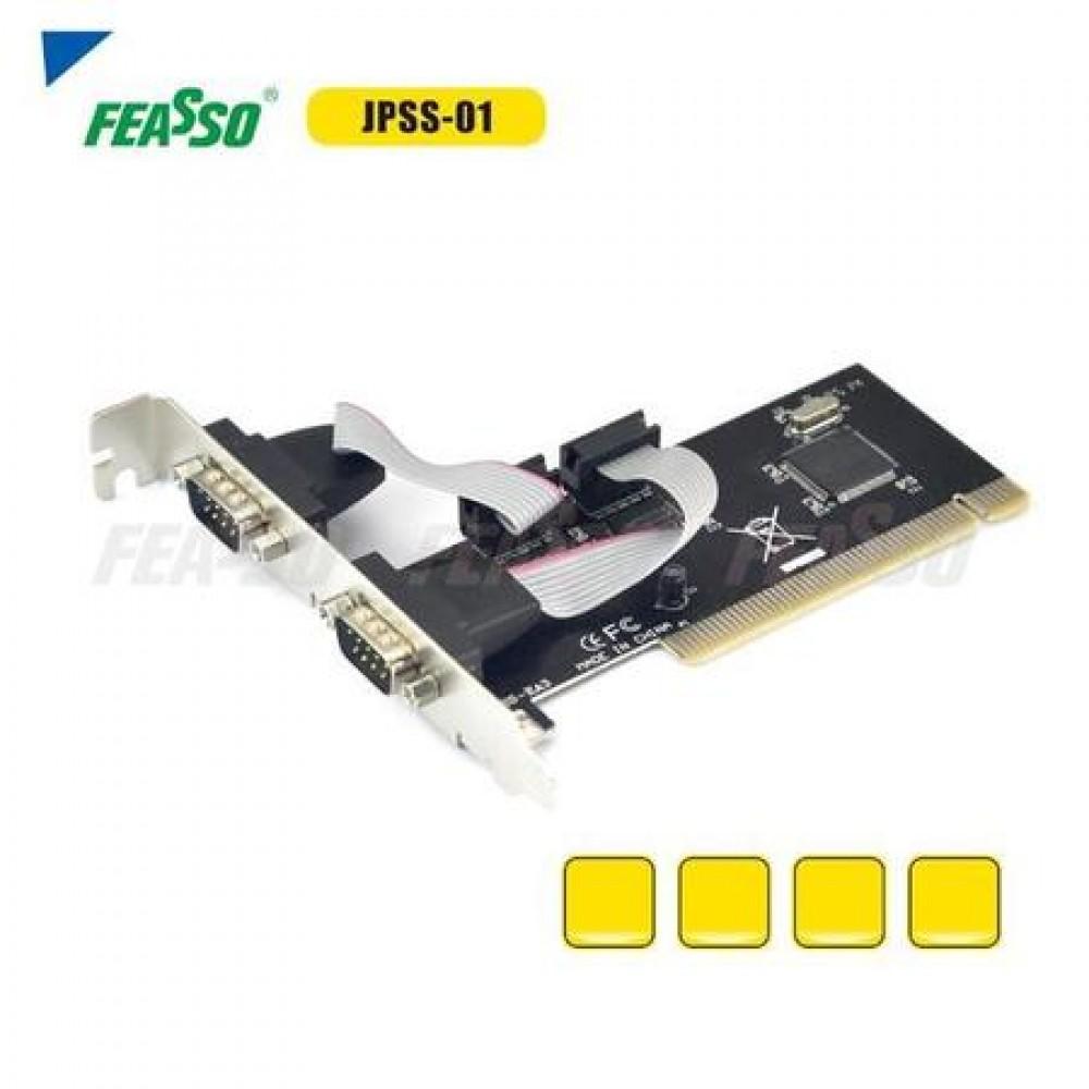 JPSS-01 Placa de Rede PCI C/2 Serial e perfil baixo